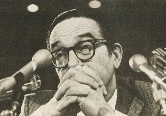 Alan Greenspan in 1975. Omnipresent  bearer of bleak tidings.