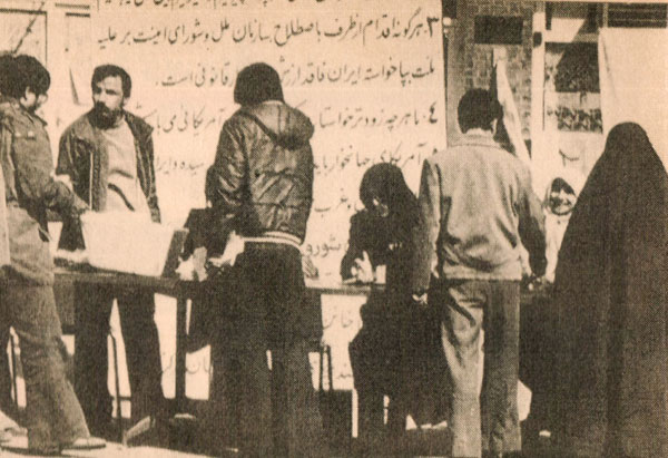 Ratcheting up the Anti-American Propaganda campaign in Tehran.
